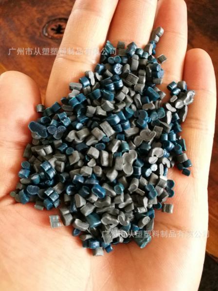 杂色高压再生PE颗粒再生LDPE颗粒再生高压再生高压低密度聚乙烯