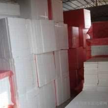 深圳泡沫板厂、大量供应泡沫板、泡沫板厂家直销图片