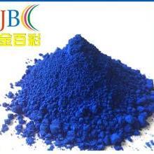 鞋材发泡用酞菁蓝BGS、酞菁蓝BGS颜料价格、 酞菁蓝色浆 酞菁蓝色粉色浆
