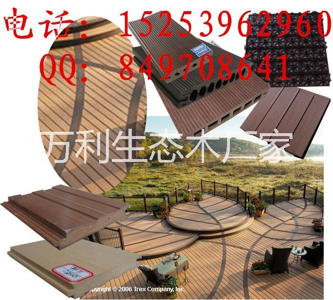 木塑140*25方孔地板 木塑户外地板 防水地板