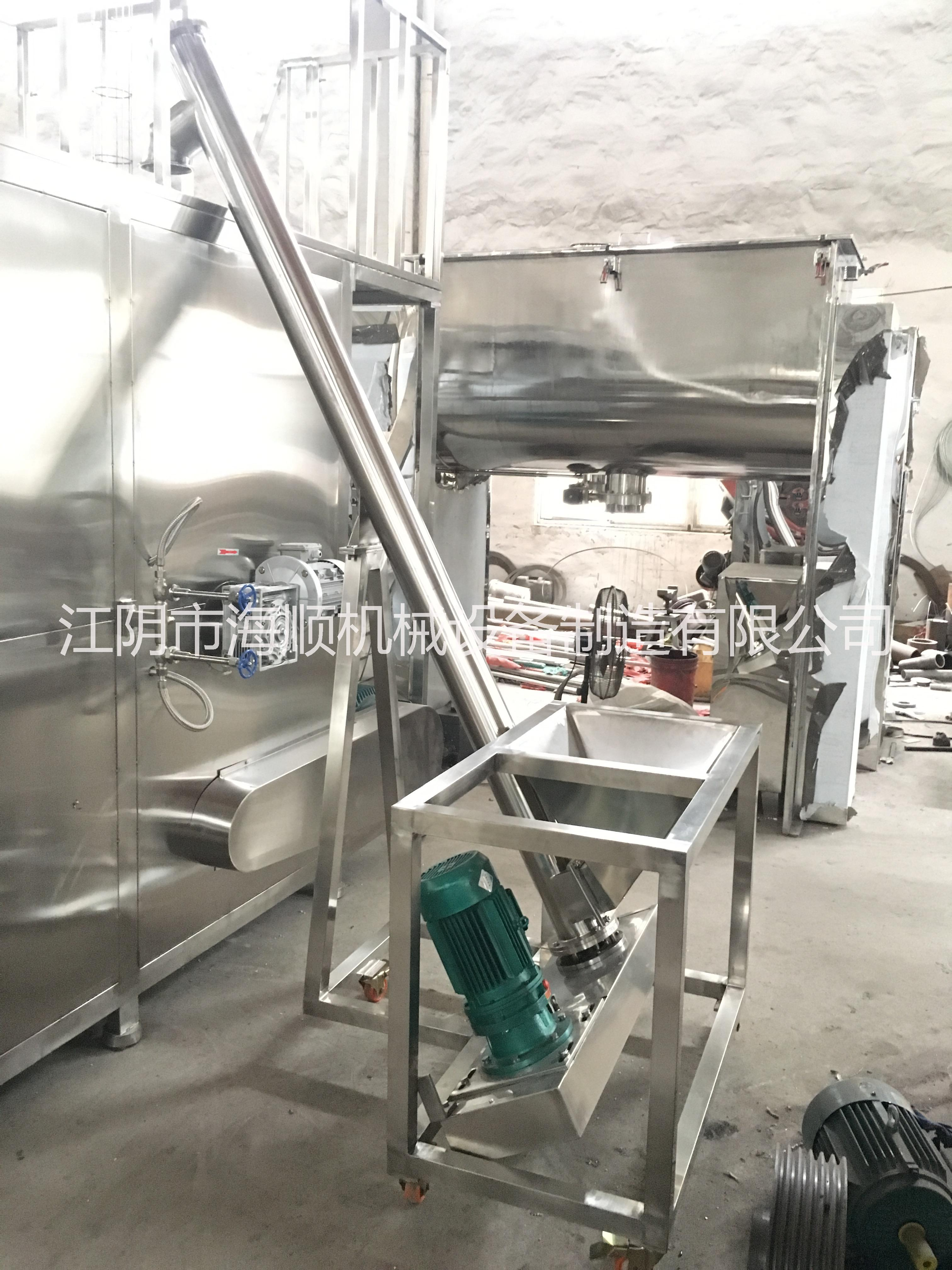 低价促销辣椒粉碎机,低温形式液氮粉碎机,300目不变质
