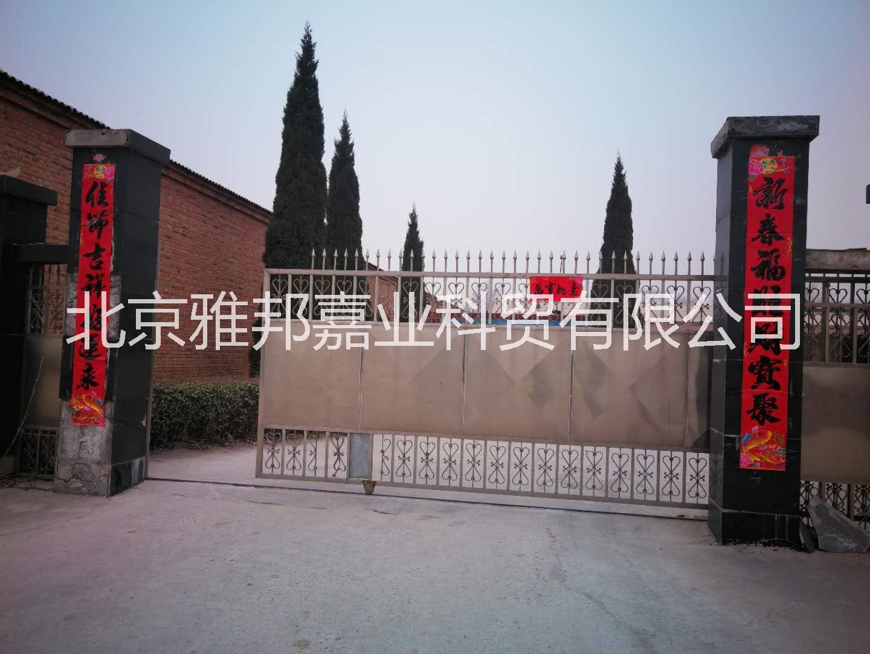 北京外墙真石漆施工