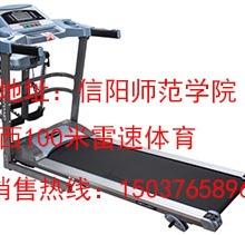 体育器材健身器材