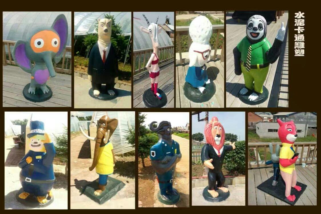 动物雕塑卡通动物雕塑佳木斯雕塑价格