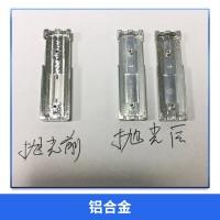 厦门铝合金批发  铝合金 铝合金生产厂家 铝合金加工定制