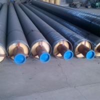 钢套钢保温管 厂家直销 优质钢套钢保温管 河北钢套钢保温管图片 报价 廊坊钢套钢保温管