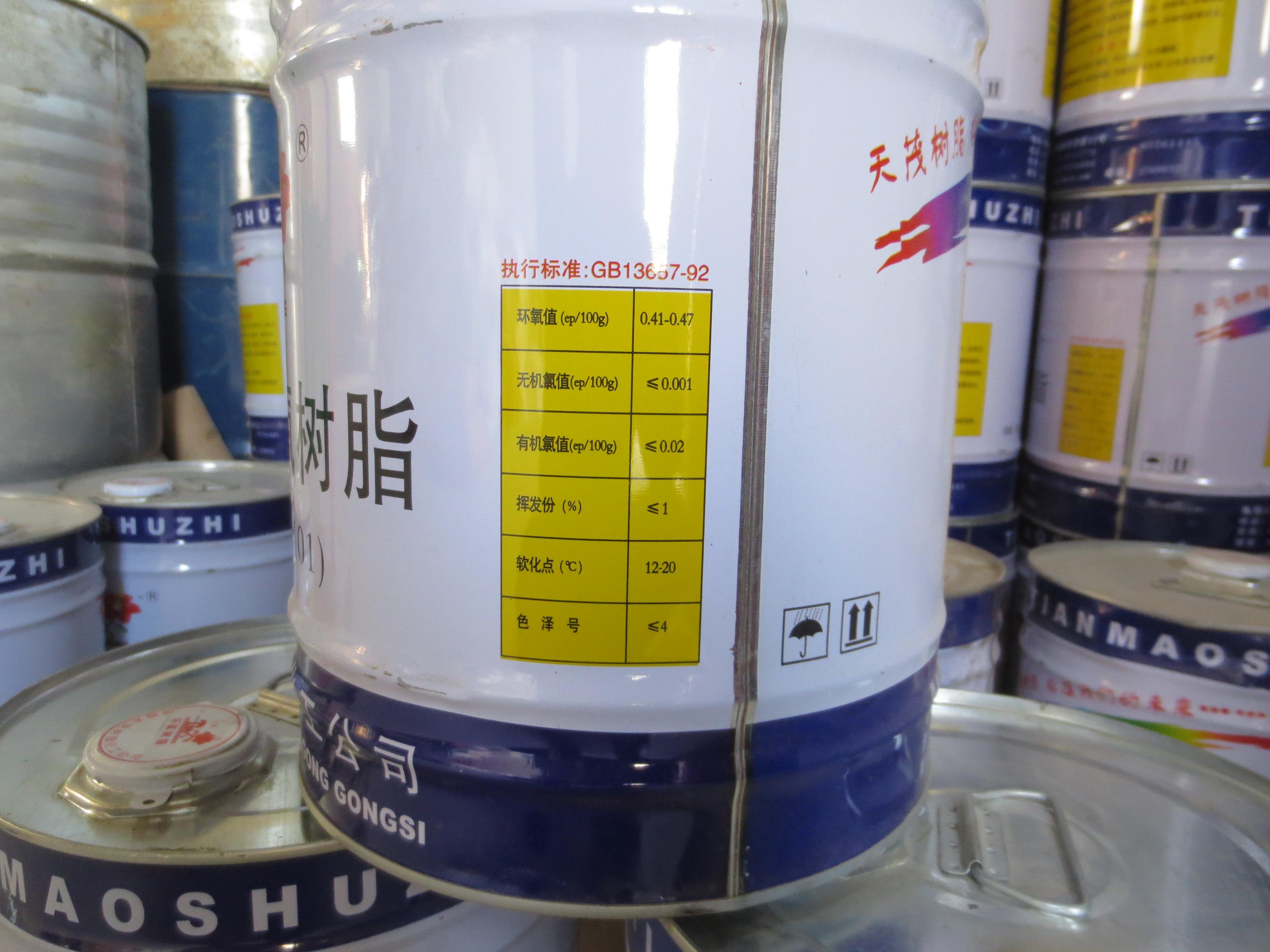 环氧树脂E44图片/环氧树脂E44样板图 (4)