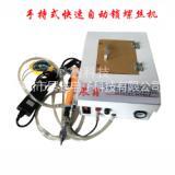 自动送螺丝机 自动送钉机 自动制定螺丝机 自动送钉机 螺丝送 厂家制定手持式自动锁螺丝机