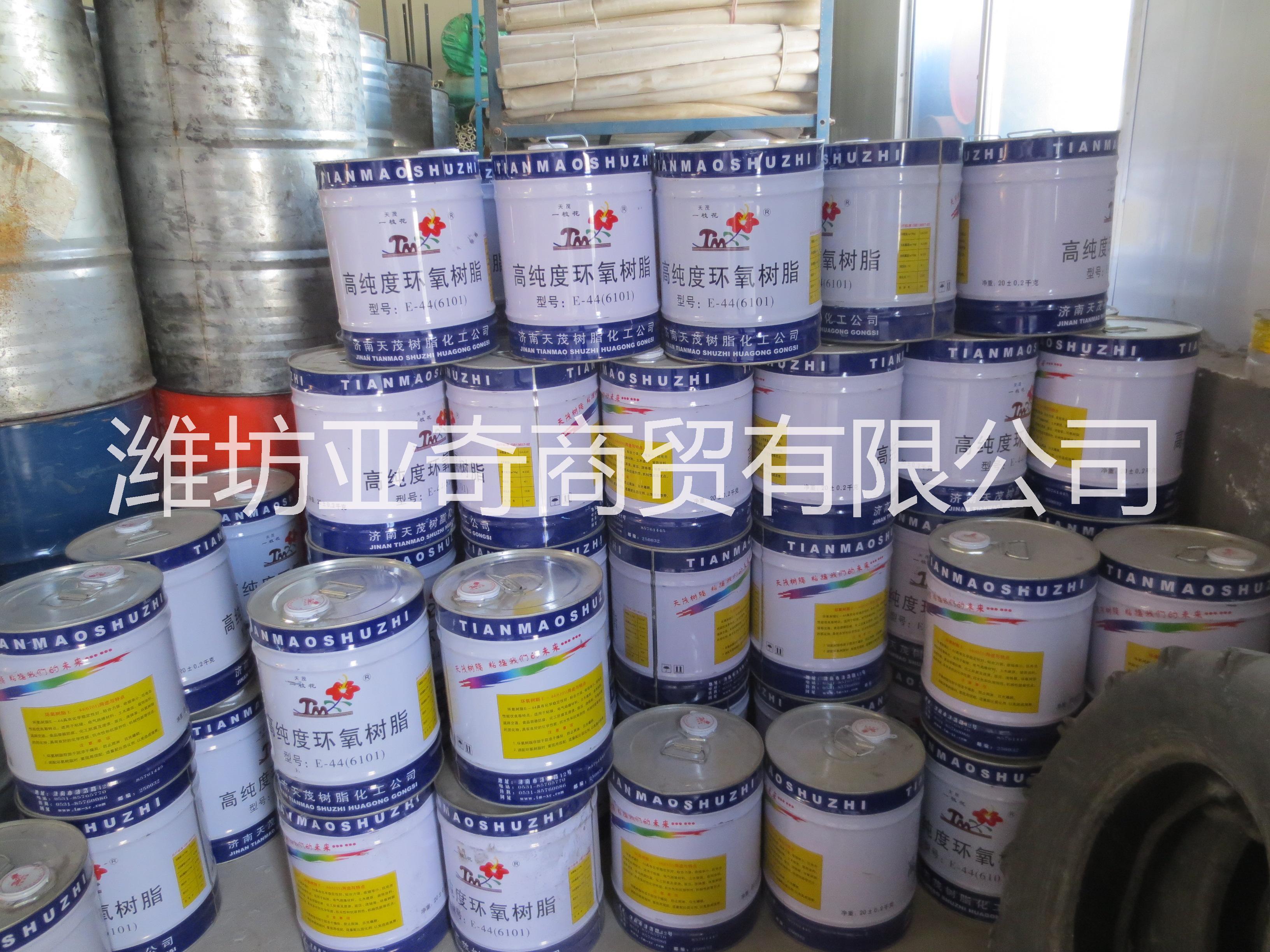 环氧树脂E44图片/环氧树脂E44样板图 (2)