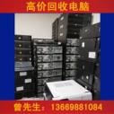东莞回收废品物资图片