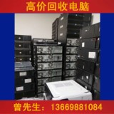 回收笔记本台式电脑平板电脑等数码