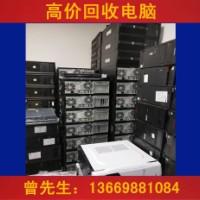 回收公司学校网吧台式机笔记本通信