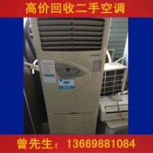 回收:酒店设备、发电机回收、餐厅 回收:酒店设备、发电机回收、空调图片