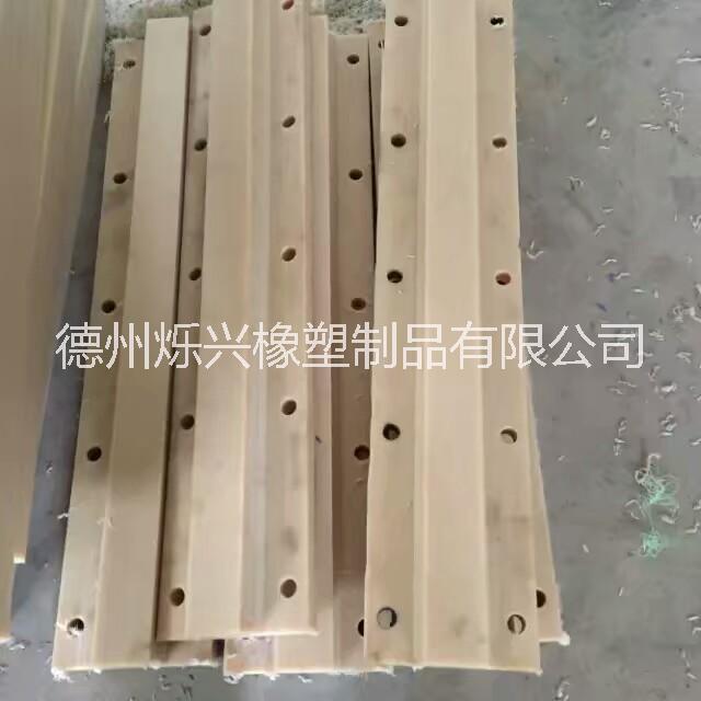 造纸机耐磨 吸水箱面板 真空箱面板