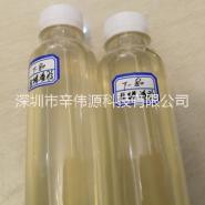 环保不干胶水 充电器粘锡渣胶水图片