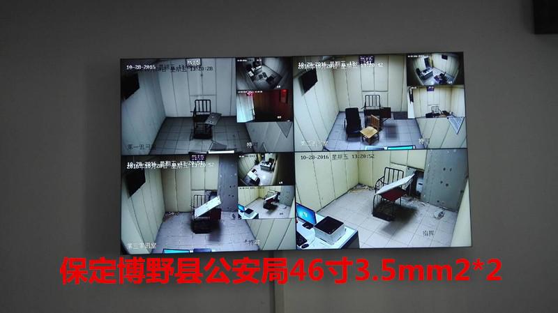 北京拼接屏供应商  47寸液晶拼接屏生产商