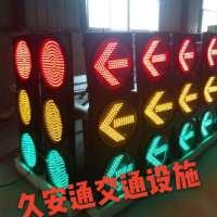 河南省 led交通信号灯厂家直销 郑州市专业生产交通信号灯 郑州市信号灯厂家