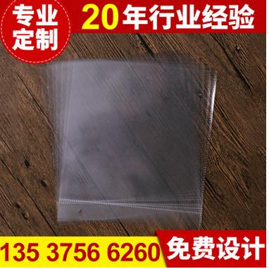 供应两层资料册内页袋·pp办公文件袋资料袋·透明资料袋定制