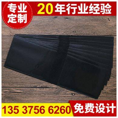 供应聚丙烯pp名片册·PP三层黑色2格名片袋·卡套内芯定制