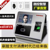 指纹刷卡考勤门禁管理系统