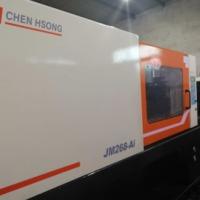 震雄注塑机JM268 吨变量泵