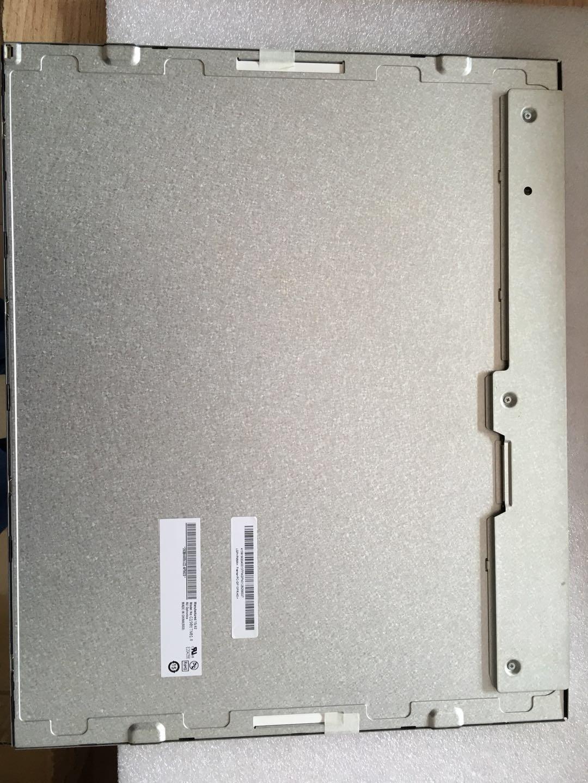 供应M170ETN01.1工业触摸显示屏|17寸液晶屏工业触摸显示屏报价|工业触摸显示屏供应商