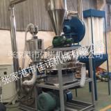 PE磨粉机-PVC磨粉机生产流程