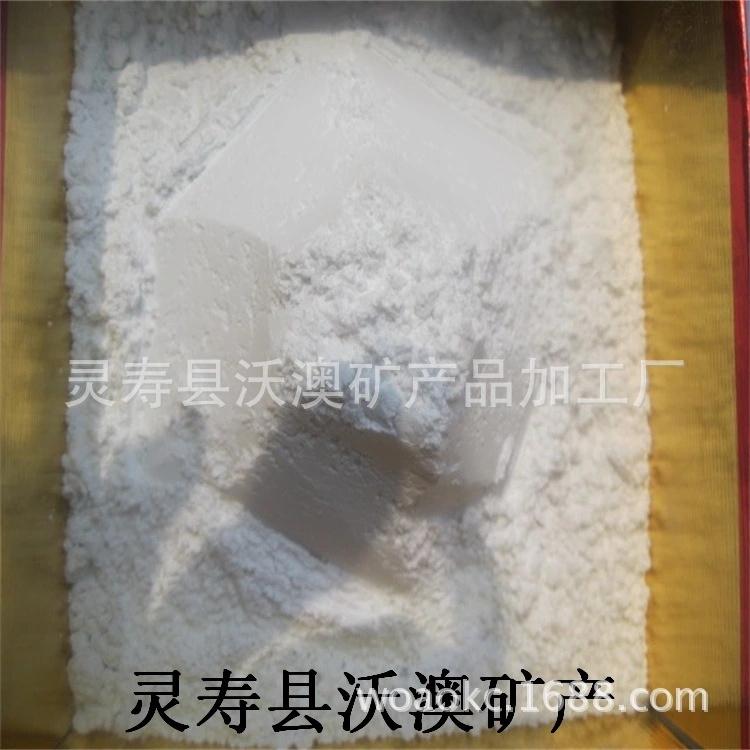 石膏粉图片/石膏粉样板图 (1)
