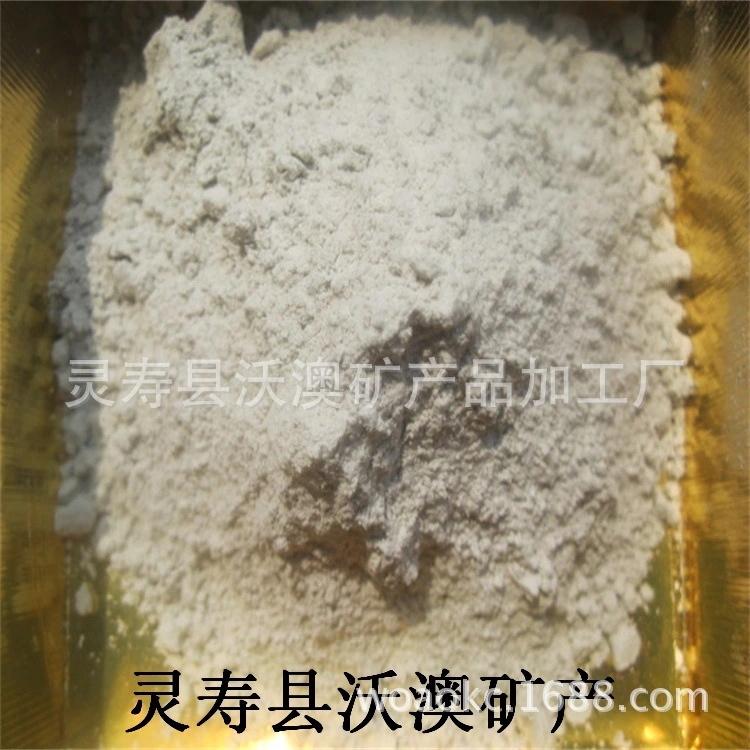 石膏粉图片/石膏粉样板图 (2)