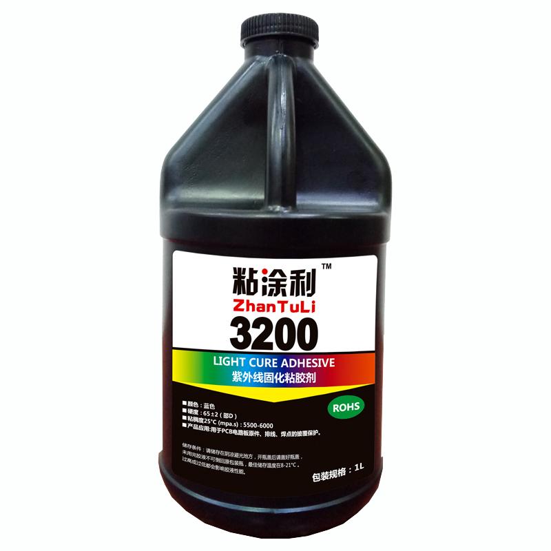 厂家直销排线端子焊点披覆保护UV胶蓝色无影胶粘涂利3200