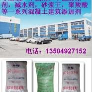 盘锦混凝土添加剂,早强剂防冻剂图片