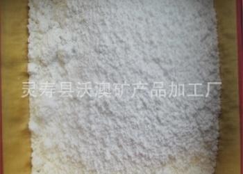 模具石膏粉图片