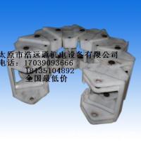 C型电缆夹板