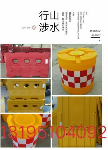 塑料防撞桶    塑料防撞桶供应商  塑料防撞桶报价  塑料防撞桶厂家直销