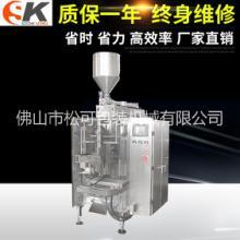 水包装机 广东液体包装机食品粉剂包装机 洗发水 咖啡   颗粒包装机