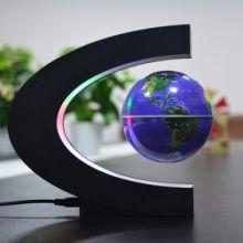 磁悬浮C型地球仪
