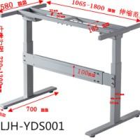 广东办公家具五金钢架 电动升降桌 屏风桌架直销批发