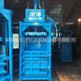 液压打包机生产厂家、废纸打包机、废纸箱打包机