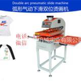 直销气动双工位烫画机 自动平板压烫机 40*60CM热转印机