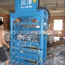 廢塑料打包機、廢薄膜打包機、打包機廠家、打包機價格圖片