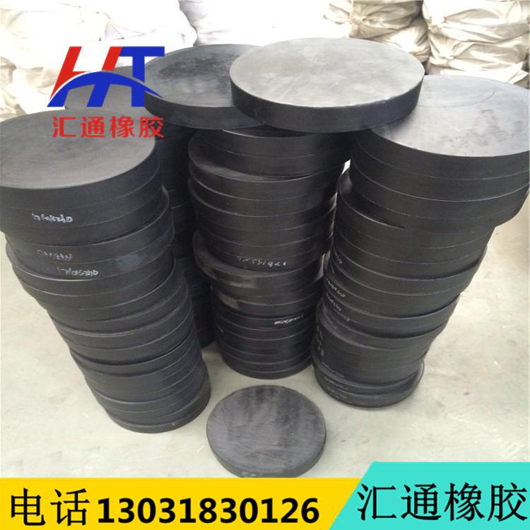 广西横县厂家生产桥梁橡胶支座 板式橡胶支座产品系列