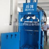 惠州废海绵打包机