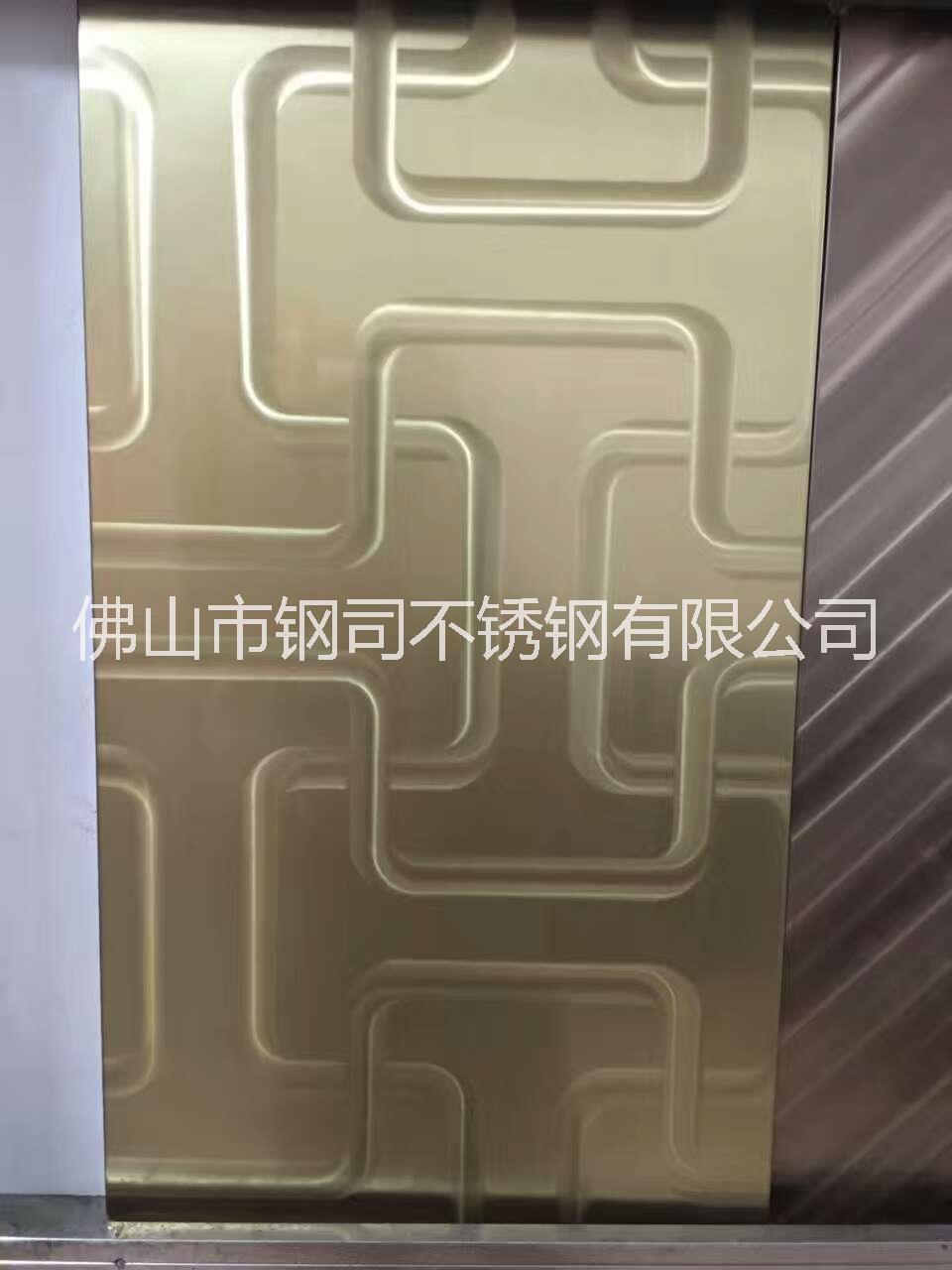 不锈钢门镭射板 彩色不锈钢镭射板