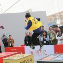 现货真人跳一跳游戏道具出租 北京天津石家庄真人版跳一跳游戏道具制作电话多少呢?批发