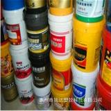 惠州塑料油桶生产厂家  化工专用塑胶油桶厂家价格 涂料塑胶油桶 云浮塑料油桶 惠州塑料油桶生产厂家