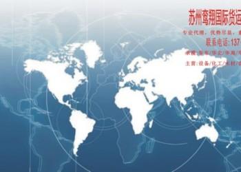 上海机械进口报关/机电进口清关图片