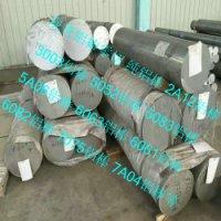 6061铝棒价格行情铝管产地铝棒直径125 135 145定制铝棒规格全安徽铝型材厂家