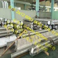 上海铝棒供应6063 6061 6082 6A02均现货零切铝合金圆棒现货 上海铝管供应铝棒材江苏铝材厂