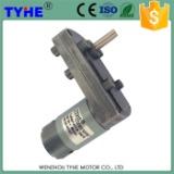 永磁96MM偏心直流齿轮减速电机