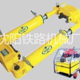 LG-900液压钢轨拉伸机_液压钢轨拉伸器价格_液压钢轨拉伸器厂家直销